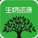 中國生物資源