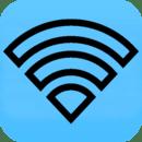 WIFI密码万能开启器