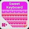 甜蜜的键盘