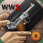 枪支模拟:二战武器  Weaphones
