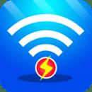 WiFi加速神器