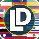 Language Learner