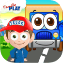 Truck Toddler Kids Games...