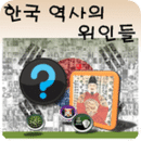 The Great - Korean