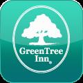 格林商旅伴侣 GreenTreeInn