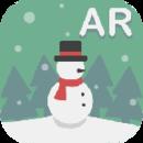 AR聖誕酷卡-擴增實境