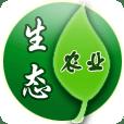 中国农业生态