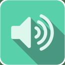 Impulse音频信号发生器