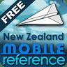 新西兰自由旅行指南