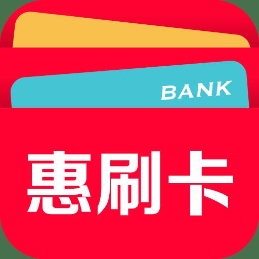 银行信用卡优惠