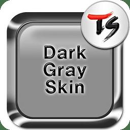 深灰皮肤 for TS 键盘