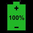 电池小部件