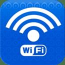 wifi万能蹭网提速器
