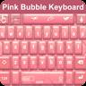 粉红色泡沫键盘