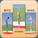 奇奇瑜伽教室2014