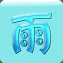 中国雨具网