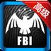 FBI指纹锁屏高级版