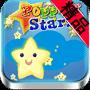 星星star淘粉吧
