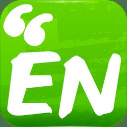 沪江英语下载安卓最新版 手机app官方版免费安装下载 豌豆荚