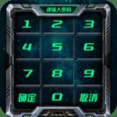 机械密码锁