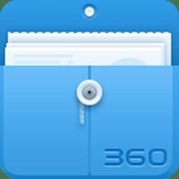 360文件管理器
