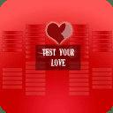 完美的爱情计算器
