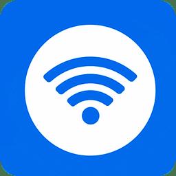 万能WiFi通