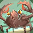 巨型螃蟹时间战