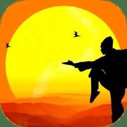太极拳图谱下载安卓最新版 手机app官方版免费安装下载 豌豆荚