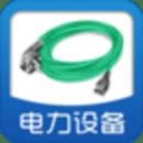 掌上中国电力设备网