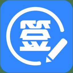 Tieba一键定时签到下载安卓最新版 手机app官方版免费安装下载 豌豆荚