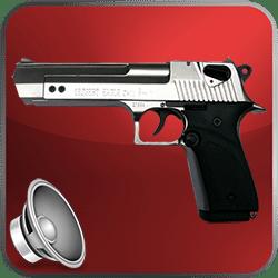 武器声音 (免费)