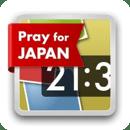Instaqlock#prayforjapan