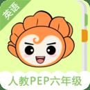 爱花朵小学英语人教PEP(六)