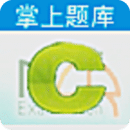 NCRE_C真题