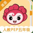 爱花朵小学英语人教PEP(五)