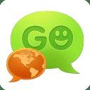 GO短信越南语专业版