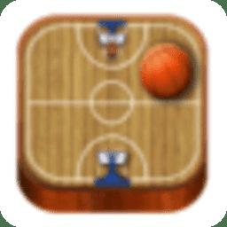 如何打篮球