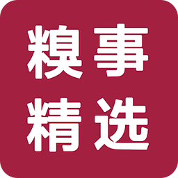 糗事精选_{ 天天冷笑话精选,糗事百科精选 }