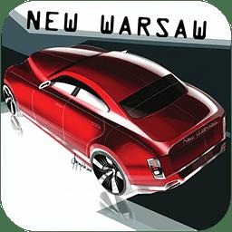 车型 NewWarsaw