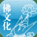 佛教世界文化