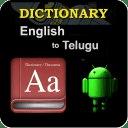 英语 - 泰语词典