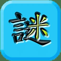 谜米香港(非官方)