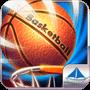 免费投篮球单机游戏