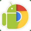 APK谷歌浏览器转换器