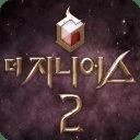 The Genius Rule Breaker下载安卓最新版_手机app官方版免费安装