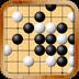 新版五子棋