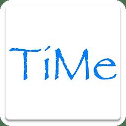 时间随手记