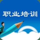 中国职业培训门户网