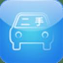 中国二手汽车网